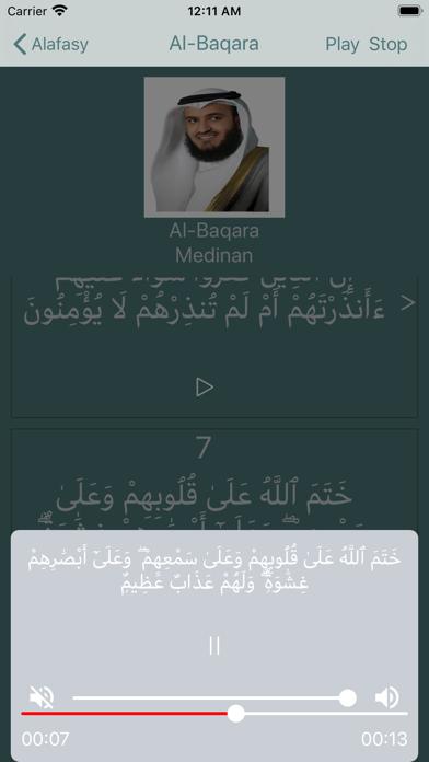 Islam-Pro screenshot 5
