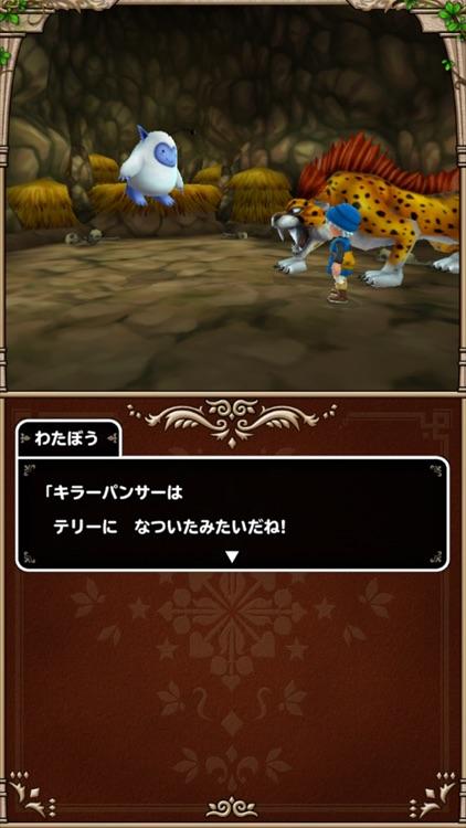 ドラゴンクエストモンスターズ テリーのワンダーランドSP screenshot-3