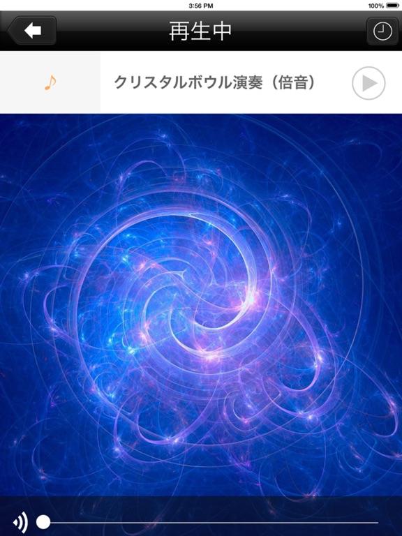 https://is1-ssl.mzstatic.com/image/thumb/Purple113/v4/ac/4b/5c/ac4b5c94-e719-36b0-e5c6-26796a7a64b4/pr_source.jpg/576x768bb.jpg