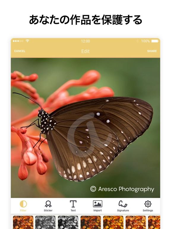 透かし写真:写真やビデオに独自の著作権グラフィックを追加のおすすめ画像7