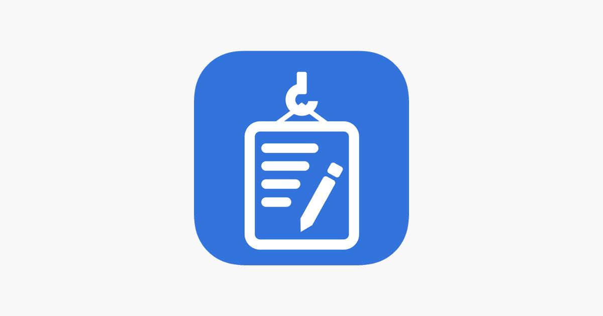 Cv Engineer Resume Builder On The App Store