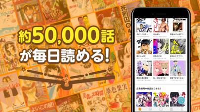 コミックevery(コミックエブリー) -マンガ・漫画アプリ - 窓用