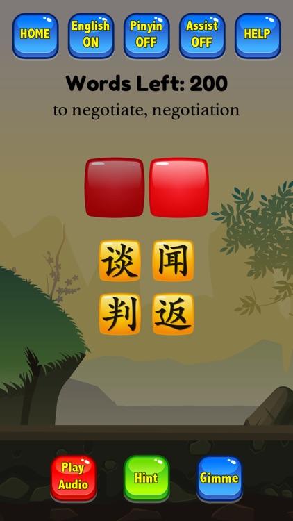 HSK Hero - Chinese Characters screenshot-6