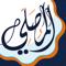 App Icon for المصلي : Qibla, Athkar & Quran App in Jordan App Store