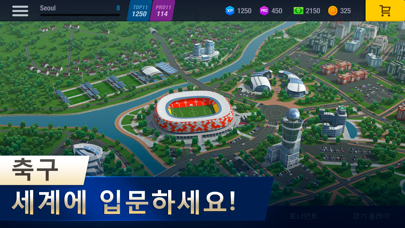cancel 11x11: Football Manager Android 용