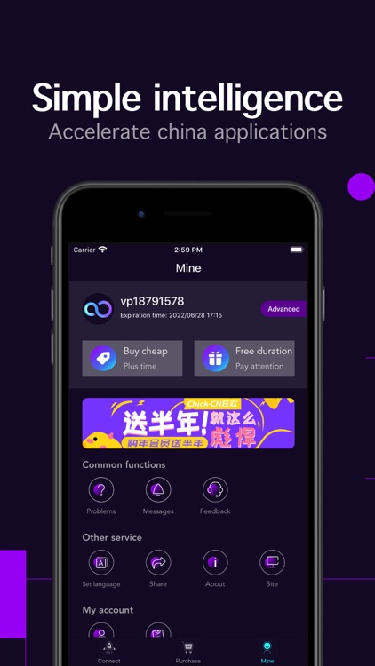 ChickCN加速器-海外华人必备神器
