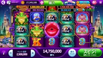 スロットマニア・スロットゲーム & カジノ 777のおすすめ画像7