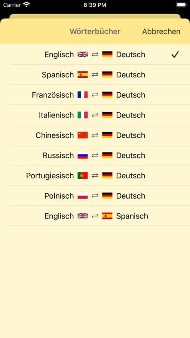 LEO Wörterbuchのおすすめ画像4