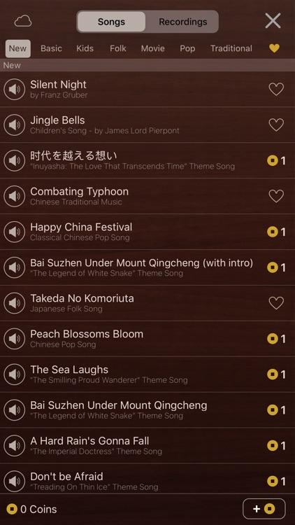 iGuzheng™⁺ screenshot-3