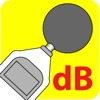 騒音計( ボイス 騒音計) - iPhoneアプリ