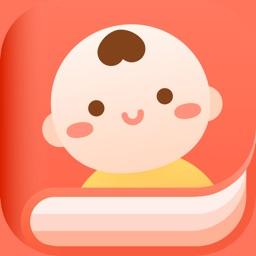宝宝记-美柚出品,宝宝成长记录app