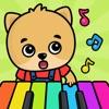 キッズ・幼児向けベビーピアノ・赤ちゃんが泣き止む知育アプリ - iPhoneアプリ