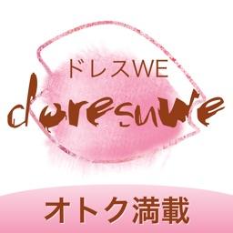 Doresuwe Fashion Shopping