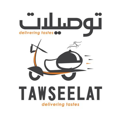Tawseelat Qatar: Food Delivery