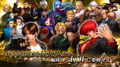 THE KING OF FIGHTERS '98UM OL - 窓用