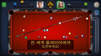 8 Ball Pool™ for Windows