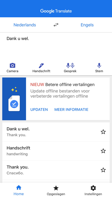 Screenshot for Google Translate in Netherlands App Store
