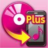 Logitec CD Ripper Plus - iPhoneアプリ