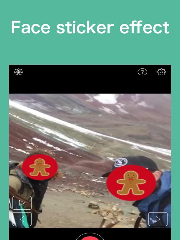 超簡単匿名化ツールのおすすめ画像1