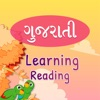 Gujarati Learning And Reading