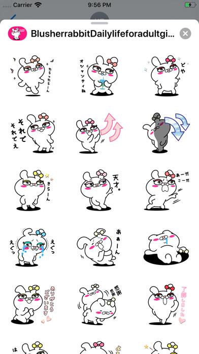チークうさぎ【大人女子の日常】のスクリーンショット2