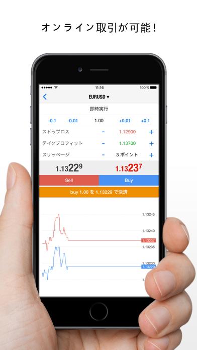 MetaTrader 5 - 外国為替、株式 ScreenShot1