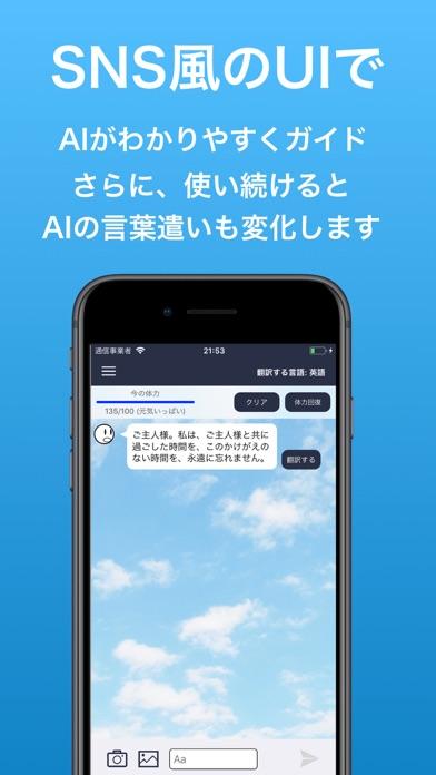 翻訳&スキャンAIのスクリーンショット3