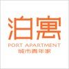泊寓 - 城市青年租房、找房首选
