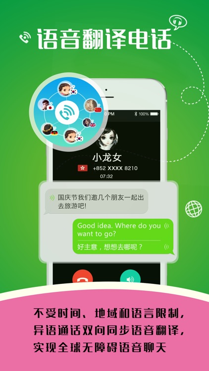 Eotu screenshot-3