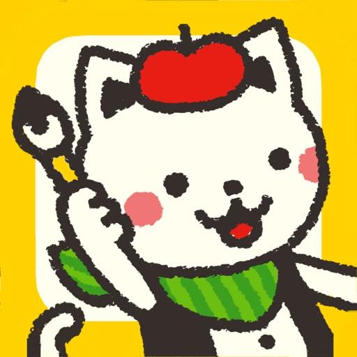 ネコの絵描きさん-絵心を育てるアプリ