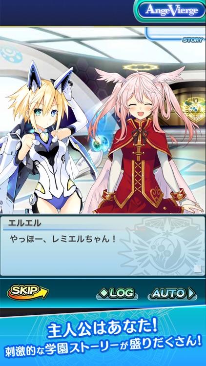 アンジュ・ヴィエルジュ ~ガールズバトル~ screenshot-5