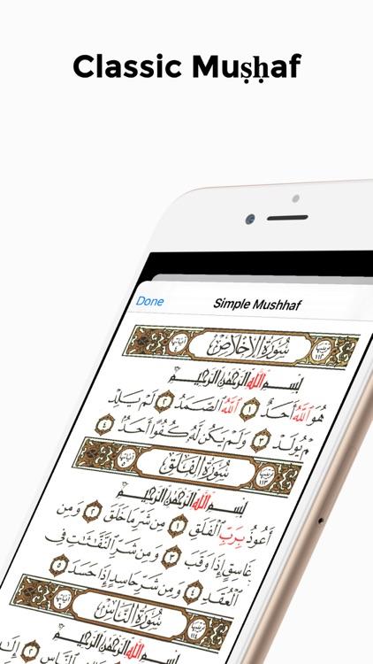 Quran Word by Word screenshot-4