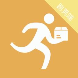 北京跑腿帮(跑男端)
