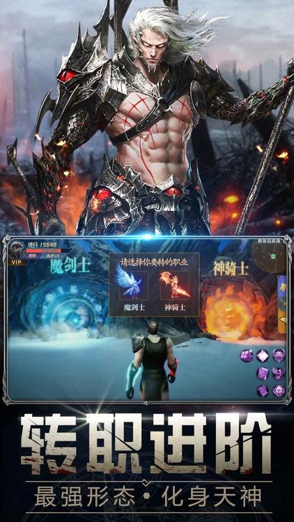 暗黑曙光 screenshot-3