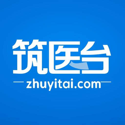 筑医台-为中国建设更好的医院