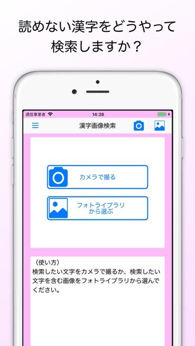 https://is1-ssl.mzstatic.com/image/thumb/Purple113/v4/b3/0c/0f/b30c0f34-d491-3017-8506-84b6023881f2/pr_source.jpg/392x696bb.jpg