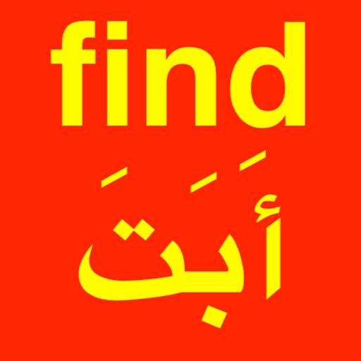 GADFIND icon