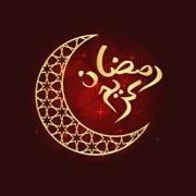 استكرات رمضانية