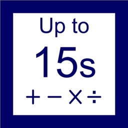 Up To 15s
