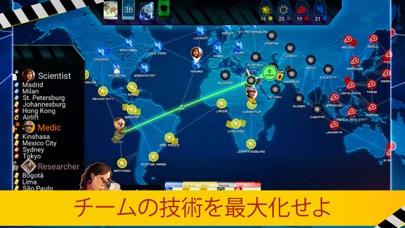 Pandemic: The Board Gameのおすすめ画像6