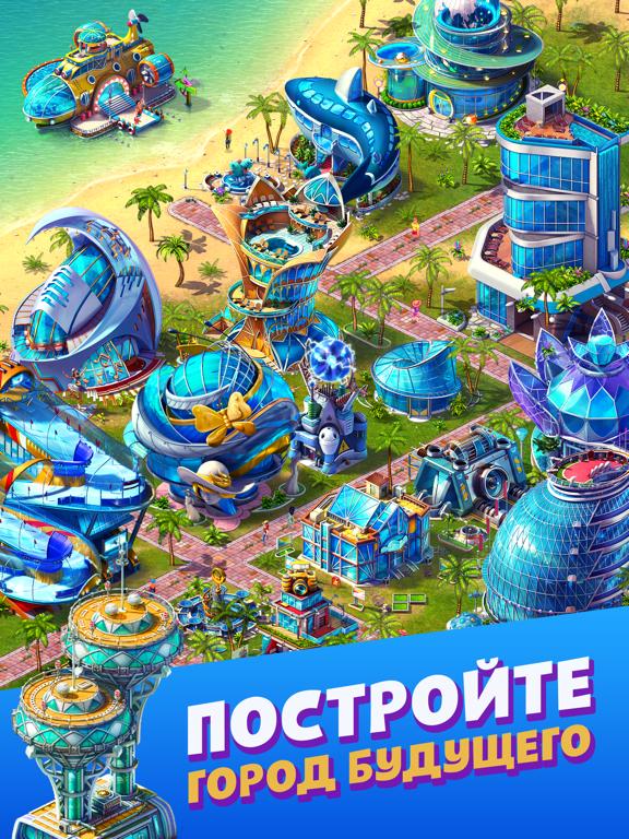 Скачать Paradise Island 2: Твой Остров
