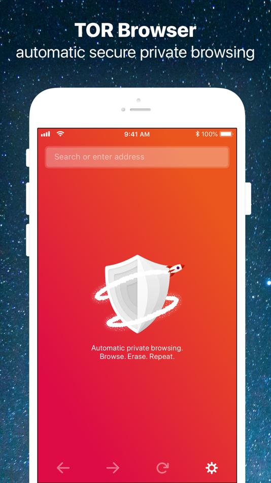 Лучший тор браузер на ios tor browser portable firefox hidra