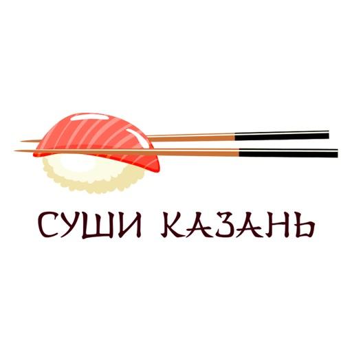 Мир суши   Казань