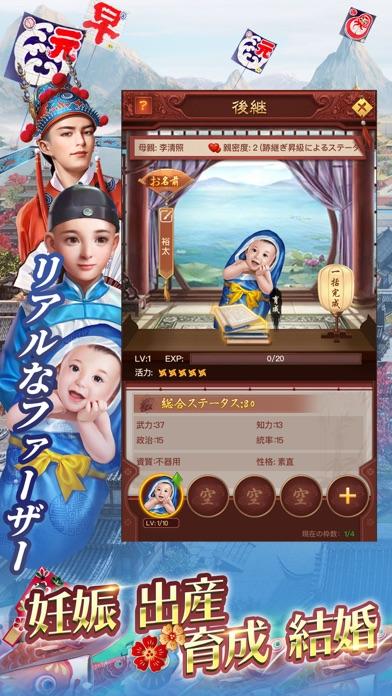 王室姫蜜のおすすめ画像5