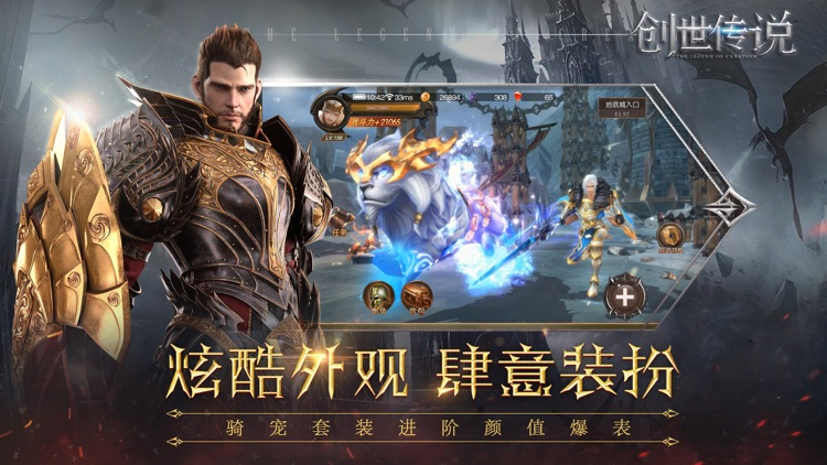 暗黑不朽 - 魔域地下城奇迹魔幻游戏! screenshot-9