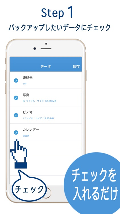 AOS Cloud screenshot-0