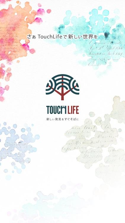 家計簿TouchLife 節約にやさしいお小遣い帳 screenshot-6