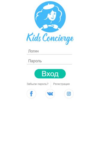 KidsConcierge - náhled
