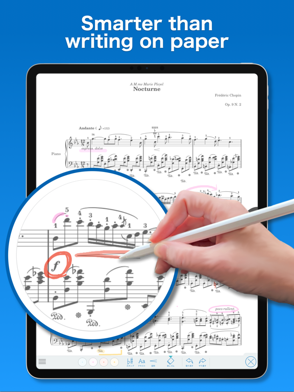 Piascore - Smart Music Score screenshot