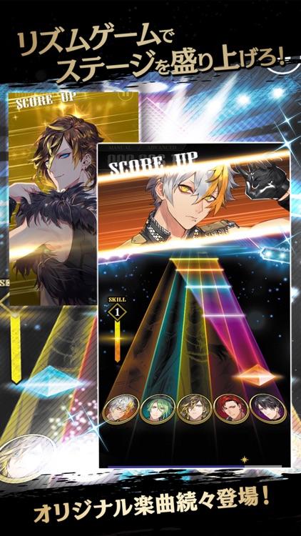 ブラックスター -Theater Starless- screenshot-4